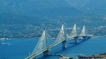 HARILAOS TRIKOUPIS BRIDGE